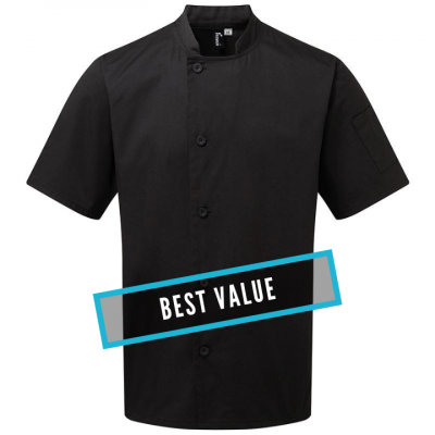 Premier Chef's essential short sleeve jacket